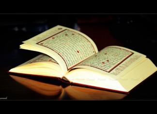 Ilustras Al-Qur'an