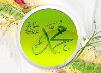 Rasullullah Muhammad SAW