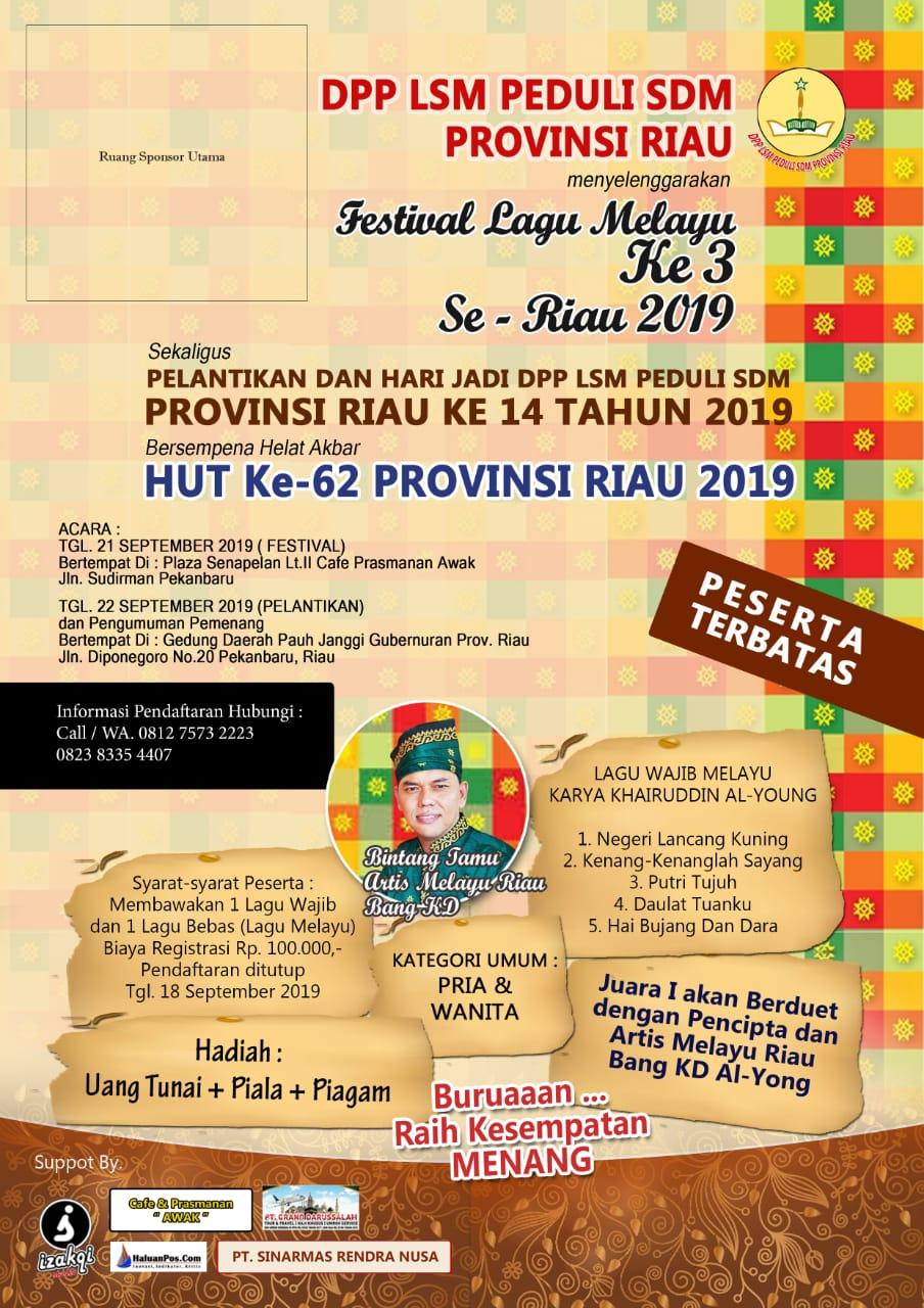 Iklan DPP LSM Peduli SDM Riau