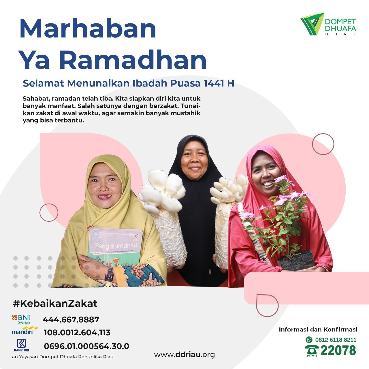 Iklan Ramadhan 1441H Dompet Dhuafa Riau